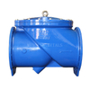 BS5153 / EN12334 45° Flexible Swing Check Valve