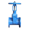 SABS 664 / 665 Resilient Seated Gate Valve, OS&Y