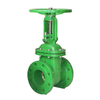 BS5163 / BS5150 Metallic Seated Gate Valve, OS&Y