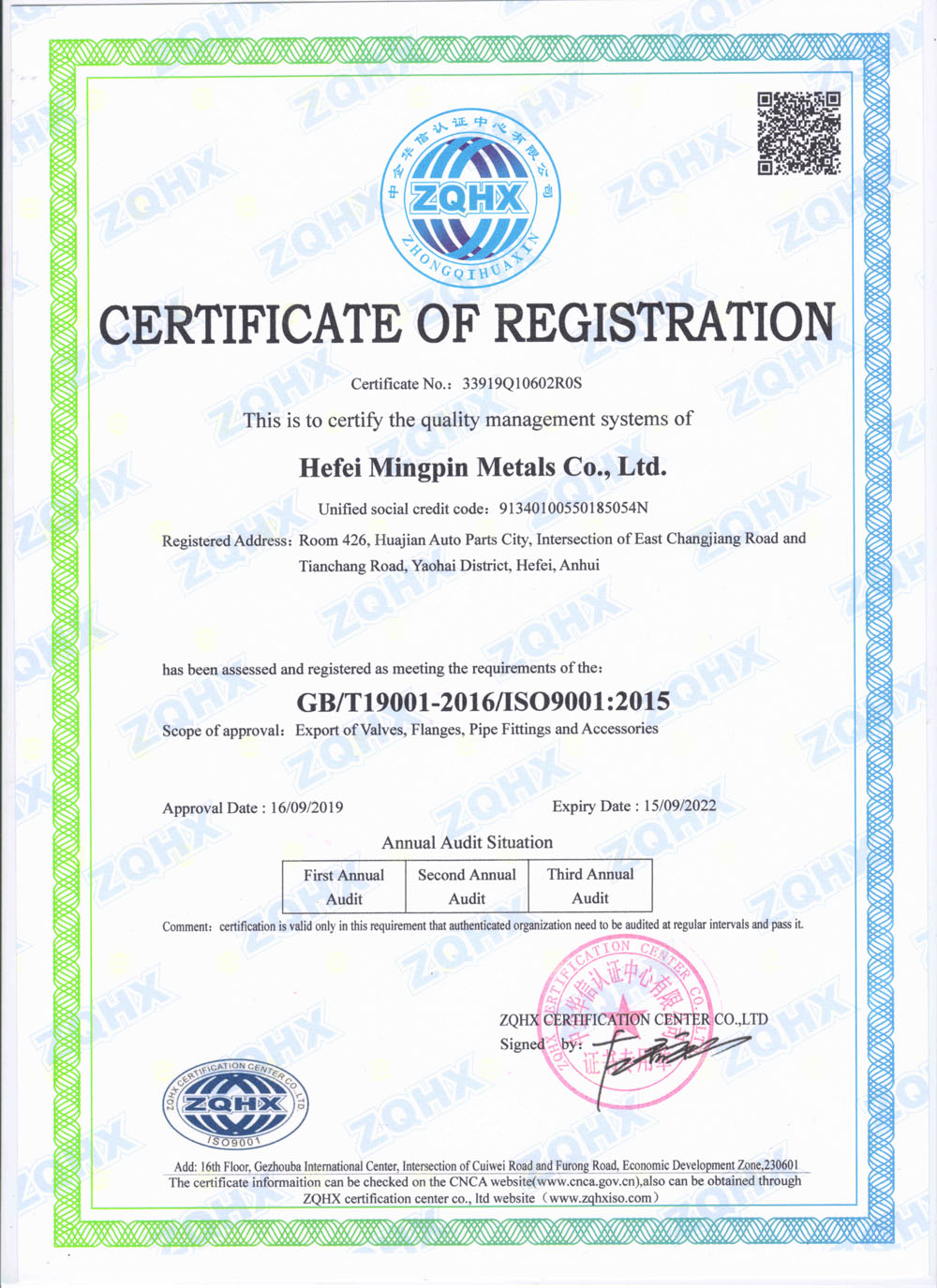 Our Quality Management System ISO9001:2015