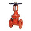 AWWA C509 / C515 Resilient Seated Gate Valve O.S.&Y