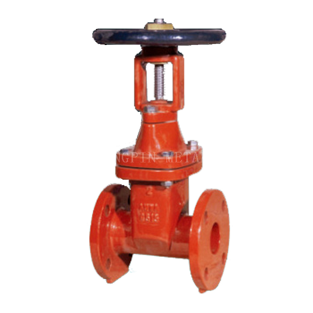 AWWA C509 / C515 Resilient Seated Gate Valve, OS&Y